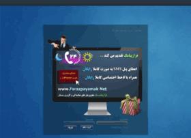 farazpayamak.net