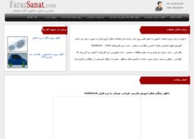 farazsanat.com