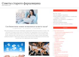 farcovshik.ru