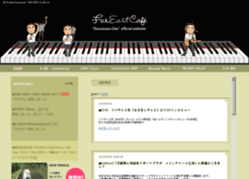 fareastcafe.co.jp