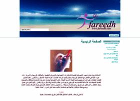 fareedh.com