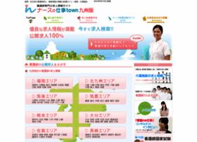 farese.co.jp