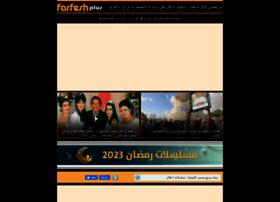 farfesh.com