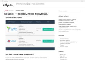 farforvolkhov.ru