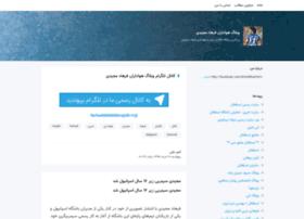 farhadmajidi7.blogsky.com