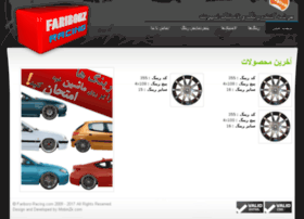 fariborzracing.com