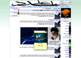 farid64.miyanali.com