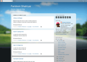 faridoonshahryar.blogspot.co.nz