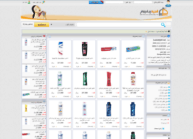 faridperfume.ejens.com