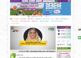 faridpur.gov.bd