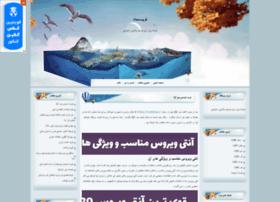 fariman.mihanblog.com