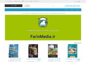 farinsoft.com