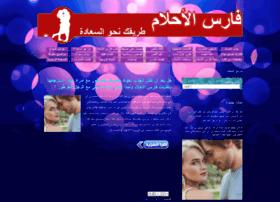 farissalahlam.blogspot.com