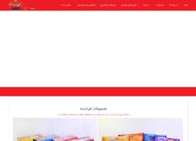 farkhondeh.com