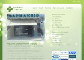 farmakeio-kanali.gr
