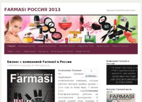 farmasi-com.ru