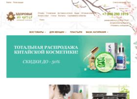 farmatek.info