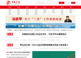 farmer.com.cn