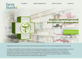 farmmarkt.ru