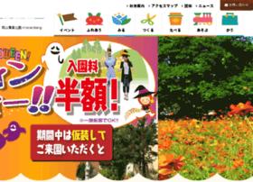 farmpark.co.jp