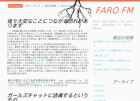 farofm.com