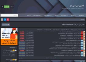 fars-gsm.com