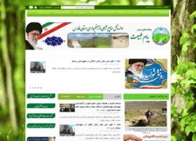 fars.frw.org.ir