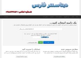 farsdc.com