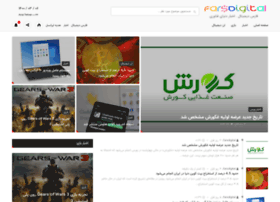 farsdigital.com