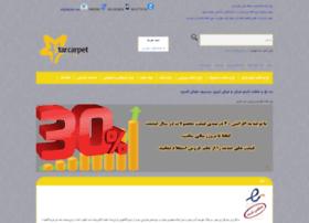 farshir.com