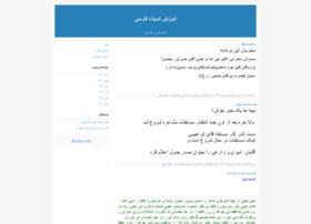 farsishahidi.blogfa.com