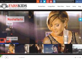 farskids604.com