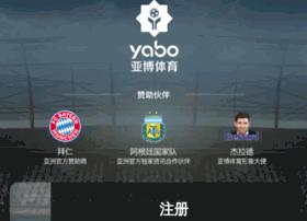 farskids610.com