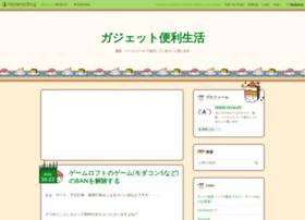 faruk.hatenablog.jp