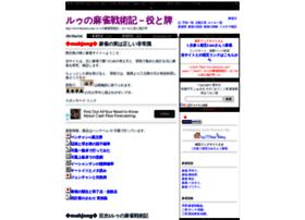 faruzeru.com