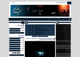 faryade-hagh.rozblog.com