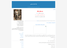farzinnet.blogfa.com