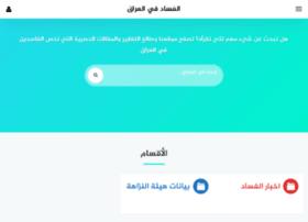 fasadaliraq.com