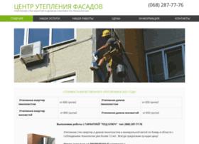 fasadsonant.com.ua
