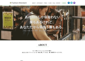 fashion-attendant.com