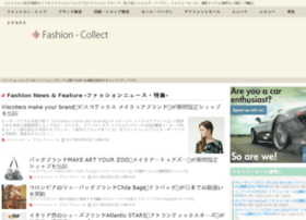 fashion-collect.jp