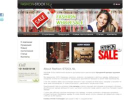 fashion-stock.biz