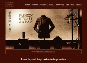 fashion-stylist.co.jp