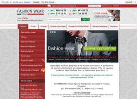 fashion-wear.com.ua