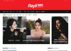 fashion.rayli.com.cn
