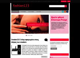 fashion123.gr