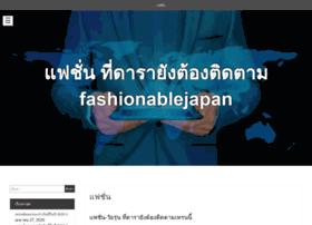 fashionablejapan.com