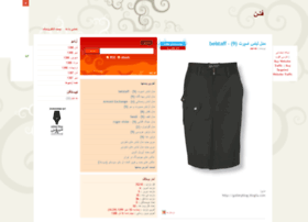 fashionblog.mihanblog.com