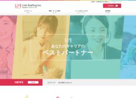 fashionkyujin.jp