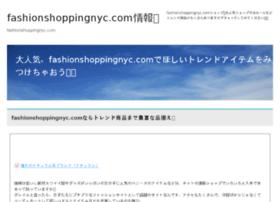 fashionshoppingnyc.com